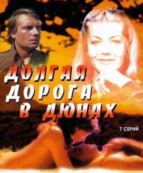 domashnyaya-erotika-molodozhenov-foto