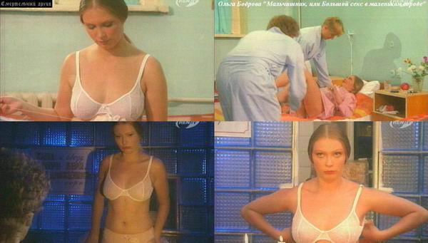 порнофоток