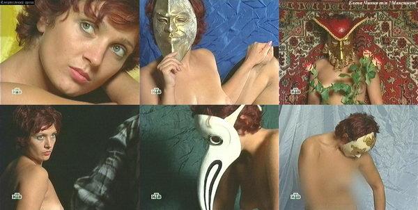 mistika-iz-lyudi-iks-porno