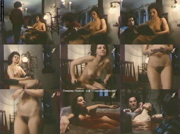 Русских актрис картинки голые