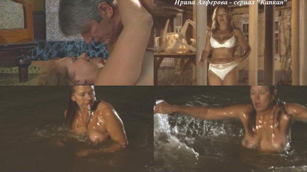 porno-video-allegrova