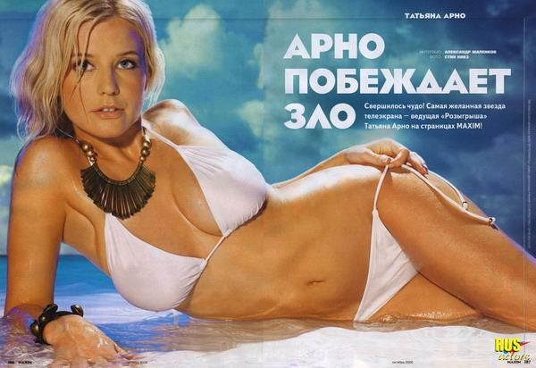 pornofilmi-s-rossiyskimi-znamenitostyami