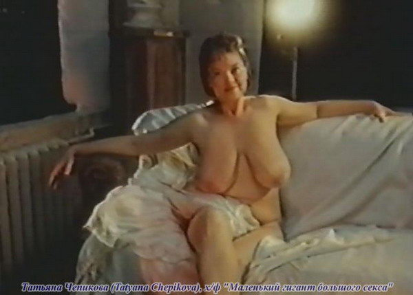 Порно фото актрисы советского кино