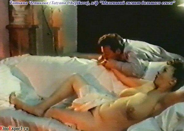 Секс С Актрисами Советского Кино
