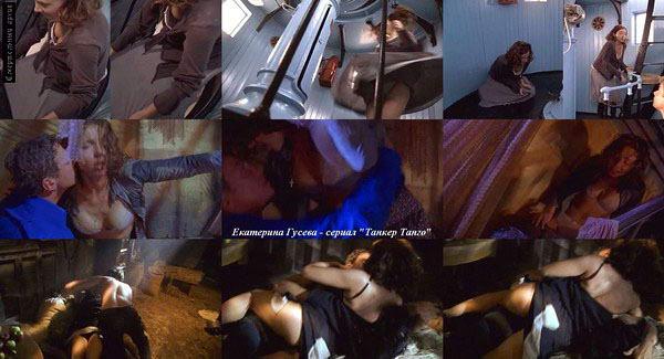 Видео Голой Гусевой