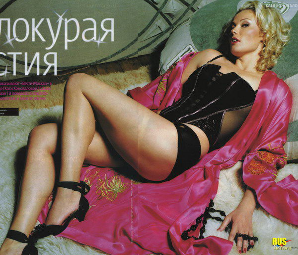 goliy-foto-konovalovoy