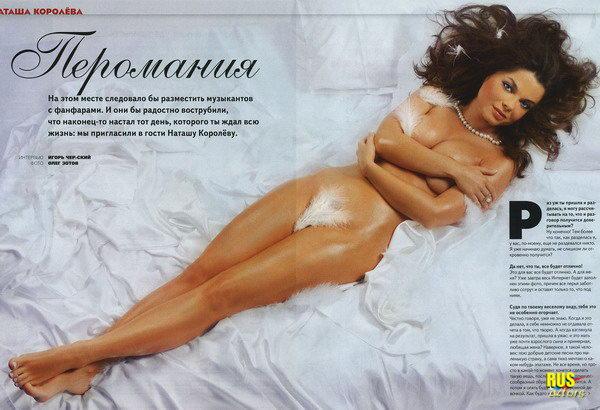 seksualnie-foto-natasha-koroleva