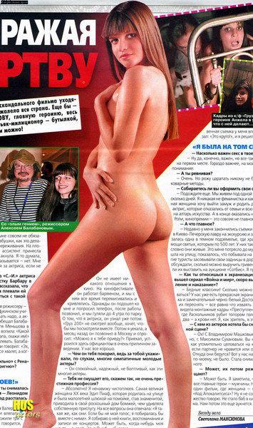 gazeta-eshe-porno