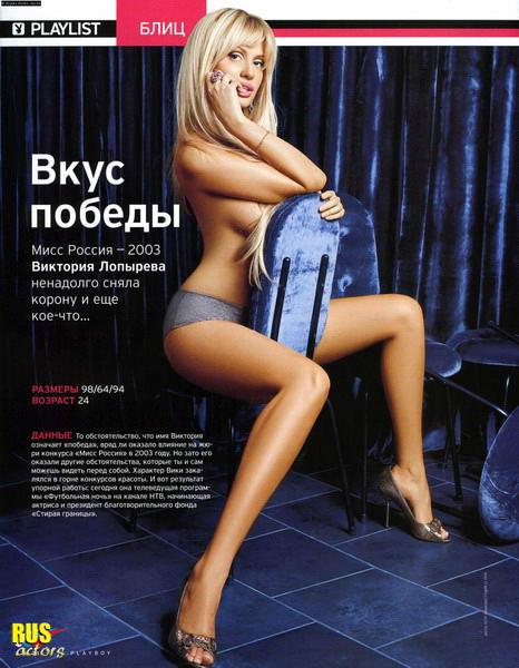 foto-seks-poz-dlya-polnih