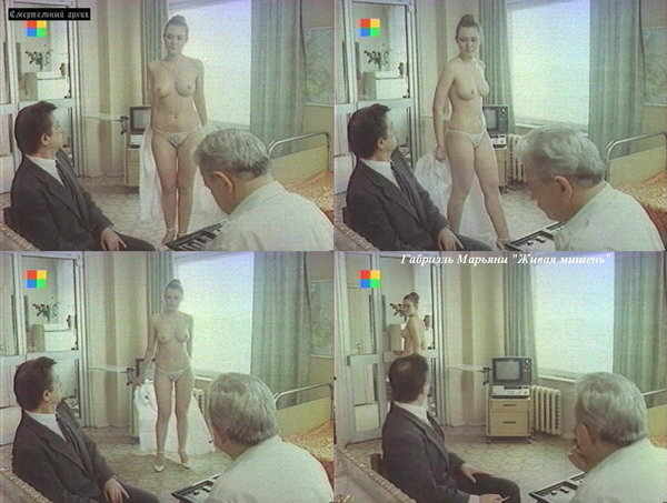 Картинки гламурная эротика възможност