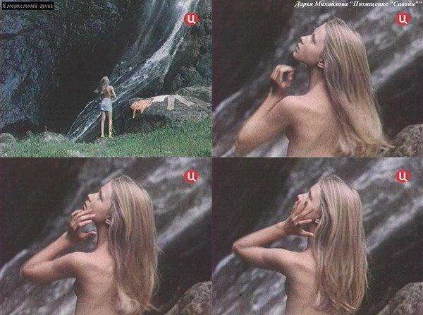 darya-mihaylova-eroticheskie-foto