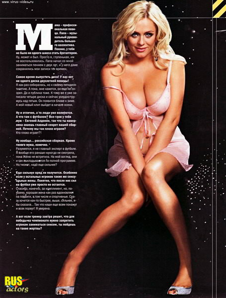 Голая Юлия Началова (Yuliya Nachalova) :: Голые знаменитости фото и видео.