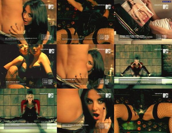 Клипы без цензуры очень откровенные фото 764-843