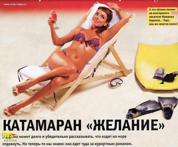 zrelaya-trahaetsya-s-molodim-foto