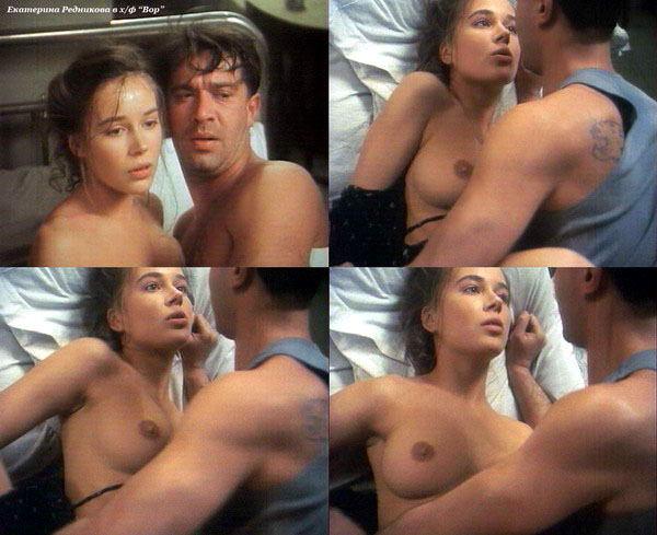 несет голые русских актрис кино ролики что