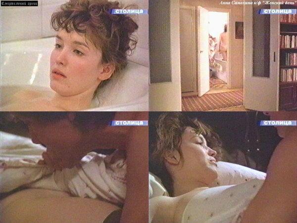 Порно фото анны самохиной