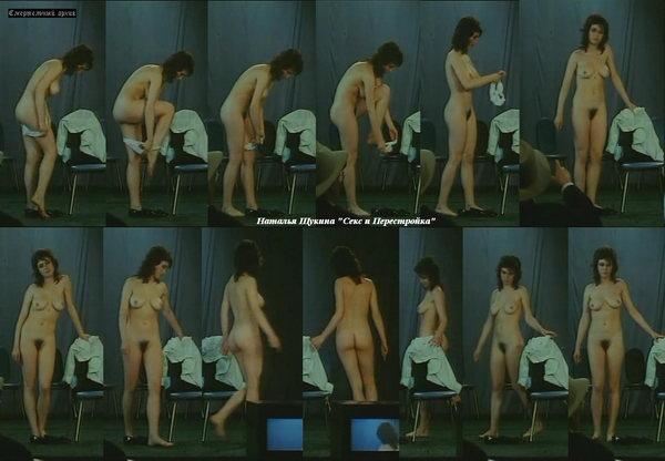 это виталик голые советские артисты в кино что похабного том