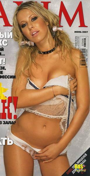porno-video-ksenii-sobchak-timati