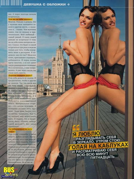 samie-poslednie-eroticheskie-foto-aleni-vodonaevoy