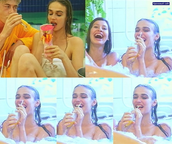 порно видео саленой водонаевой на доме 2
