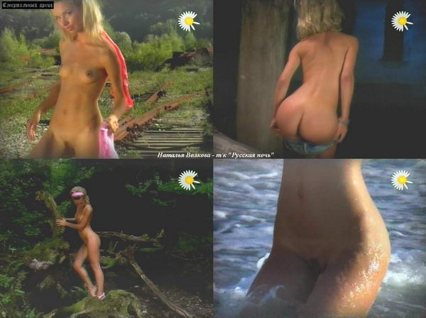 torchashaya-popka-porno
