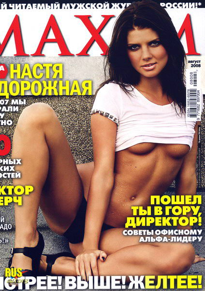 Эротическое фото анастасии задорожной: http://2kasary.ru/ljubitelskoe/9765-jeroticheskoe-foto-anastasii-zadorozhnoj.html