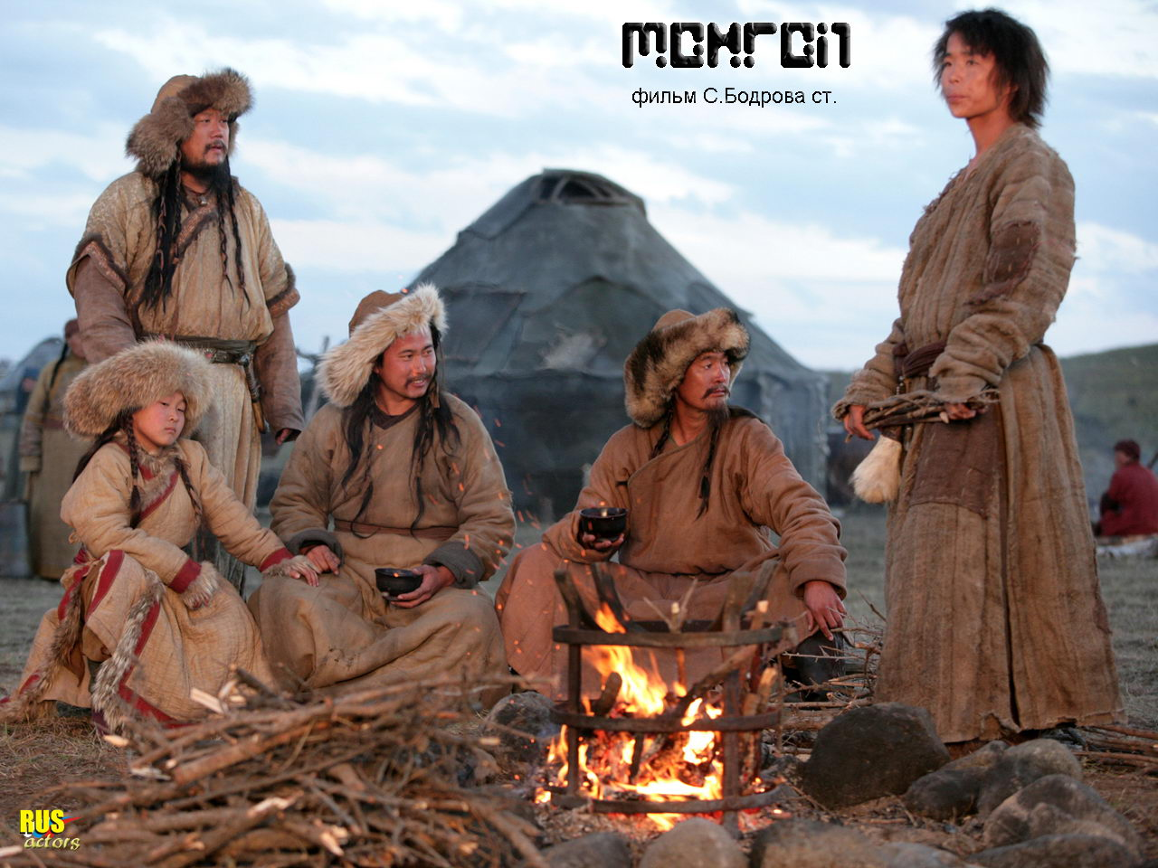 Nomad movie torrent